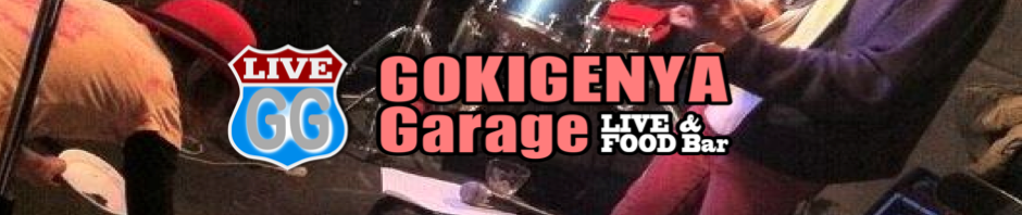 GOKIGENYA Garage